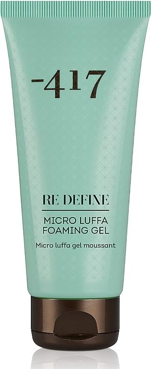 Гель-пена очищающая с микроволокнами люффы - -417 Re Define Facial Micro Luffa Foaming Gel