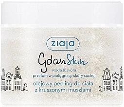 Духи, Парфюмерия, косметика Масляный пилинг для тела - Ziaja GdanSkin