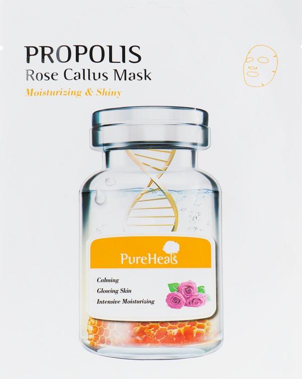Успокаивающая тканевая маска с экстрактом прополиса для сухой и чувствительной кожи - PureHeal's Propolis Rose Callus Mask