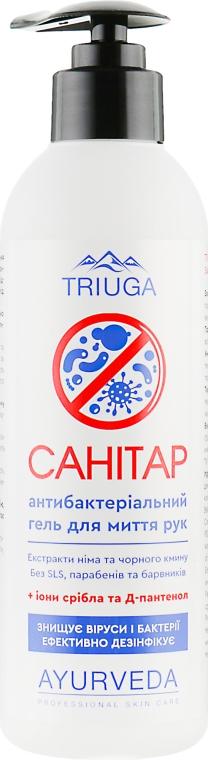 """Гель для мытья рук """"Санитар"""" - Triuga"""