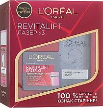 Духи, Парфюмерия, косметика Промо-набор - L'Oreal Paris Skin Expert Revitalift Laser X3 (cr/50ml + micellar/200ml)