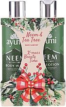 Духи, Парфюмерия, косметика Набор - Ayumi Neems & Tea Tree (b/lot/250ml + sh/gel/250ml)