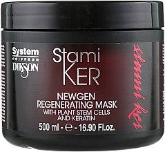 Духи, Парфюмерия, косметика Восстанавливающая маска на основе стволовых клеток и кератина - Dikson Stamiker Newgen Regenerating Mask
