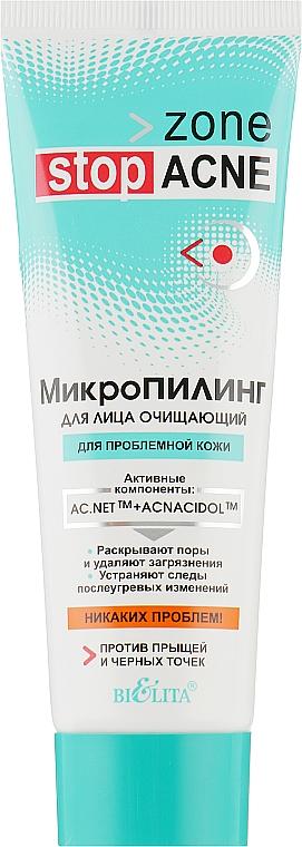 Микро пилинг для лица очищающий - Bielita Zone Stop Acne