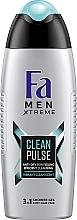 """Духи, Парфюмерия, косметика Гель для душа """"Clean Pulse"""" - Fa Men"""