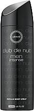 Духи, Парфюмерия, косметика Armaf Club De Nuit Intense Man - Дезодорант