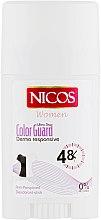 Духи, Парфюмерия, косметика Дезодорант стик - Nicos Color Guard Ultra Dry Deodorant-Stick
