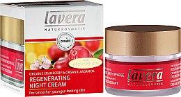 Духи, Парфюмерия, косметика Ночной крем для лица - Lavera Regenerating Night Cream
