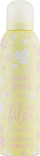 Духи, Парфюмерия, косметика Пенка для душа - Bilou Sunny Spring Shower Foam