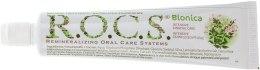 Зубна паста - R. O. C. S. Bionica — фото N2