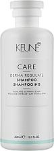 Духи, Парфюмерия, косметика Шампунь себорегулирующий для волос - Keune Care Derma Regulate Shampoo