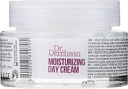 Духи, Парфюмерия, косметика Увлажняющий крем - Dr. Derehsan Moisturizing Day Cream