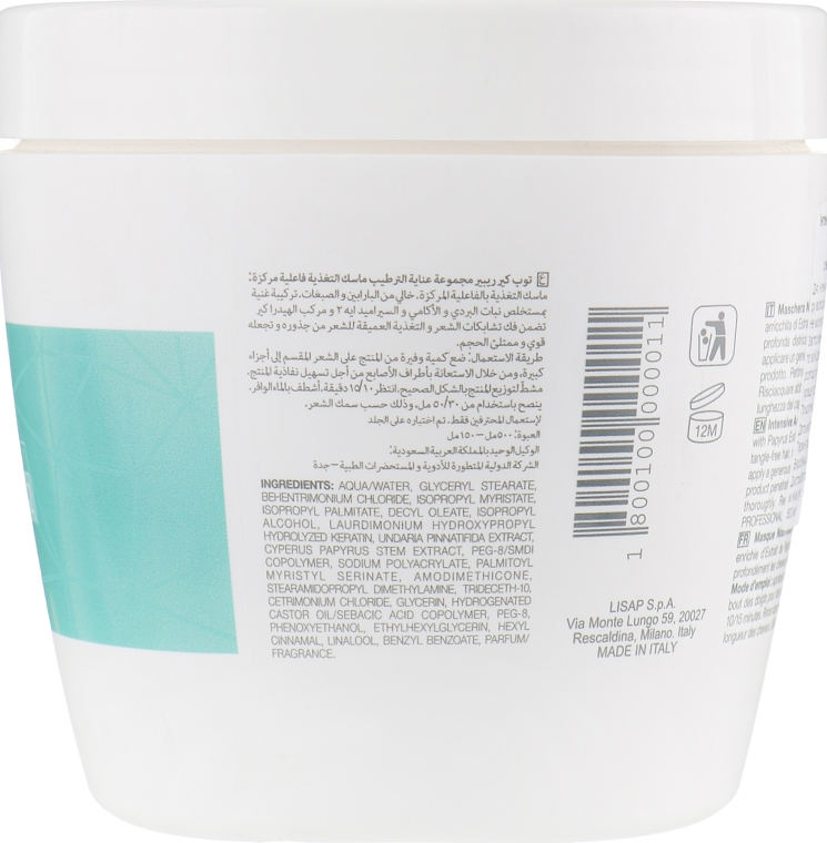Интенсивная питающая маска - Lisap Top Care Repair Hydra Care Nourishing Mask — фото N4