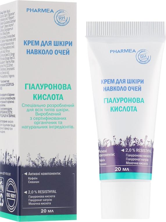Крем для кожи вокруг глаз с гиалуроновой кислотой - Pharmea Resisthyal