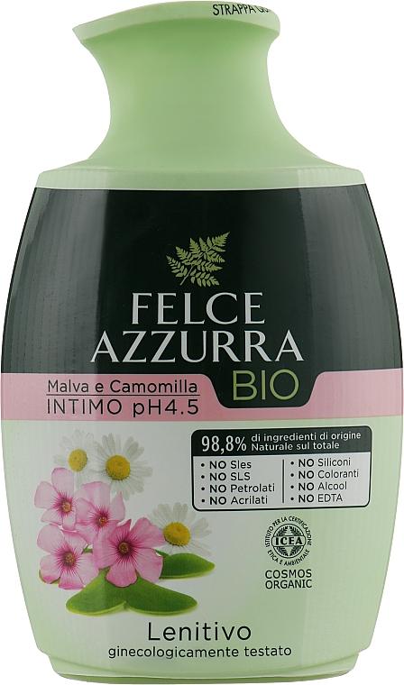 """Жидкое мыло для интимной гигиены """"Ромашка и мальва"""" - Felce Azzurra BIO Chamomile&Mallow Intimate"""