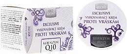 Духи, Парфюмерия, косметика Крем для лица против морщин - Bione Cosmetics Exclusive Organic Smoothing Anti-Wrinkle Cream With Q10