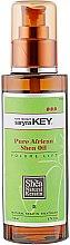 Відновлювальна олія ши - Saryna Key Volume Lift Oil Treatment — фото N2