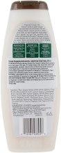 Шампунь-кондиционер - Palmer's Coconut Oil Formula Shampoo — фото N2