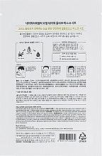 Тканевая маска для лица с экстрактом плодов оливы - Nature Republic Real Nature Mask Sheet Olive — фото N2