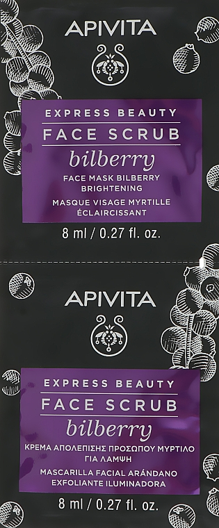 Скраб для лица - Apivita Express Beauty Face Scrub With Bilberry