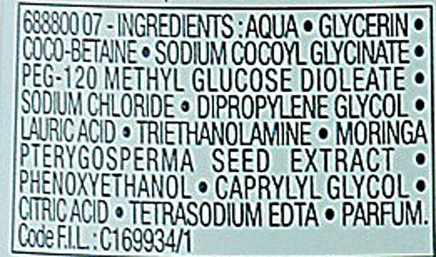 Освежающий очищающий гель для лица - Vichy Purete Thermale Fresh Cleansing Gel — фото N7