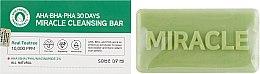 Духи, Парфюмерия, косметика Мыло для лица - Some By Mi AHA/BHA/PHA 30 Days Miracle Cleansing Bar