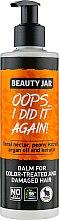 """Духи, Парфюмерия, косметика Бальзам для окрашенных волос """"Oops…I did it again!"""" - Beauty Jar Balm For Colour-Treated And Damaged Hair"""