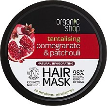 """Духи, Парфюмерия, косметика Маска для волос """"Гранат и Паучули"""" - Organic Shop Mask Pomegranate and Patchouli"""