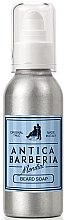 Духи, Парфюмерия, косметика Мыло для бороды - Mondial The Original Talc Beard Soap