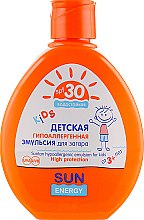 Духи, Парфюмерия, косметика Детская гипоаллергенная эмульсия для загара - Sun Energy Kids Aloe Vera SPF 30