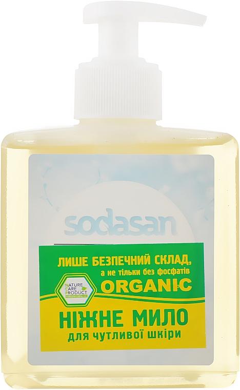 "Жидкое мыло ""Sensitive"" - Sodasan Liquid Sensitive Soap"