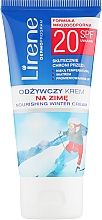 Духи, Парфюмерия, косметика Зимний защитный крем для лица SPF 20 - Lirene Full protection Active Cream for Winter SPF 20