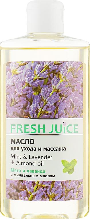 """Масло для ухода и массажа """"Мята и Лаванда + Миндальное масло"""" - Fresh Juice Energy Mint&Lavender+Almond Oil"""