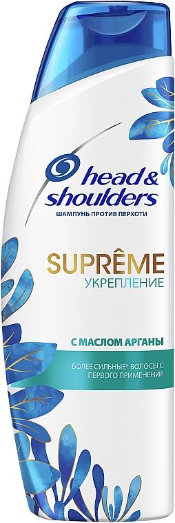 """Шампунь """"Укрепление"""" с маслом арганы - Head & Shoulders Supreme"""