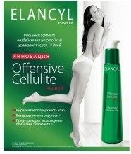 Духи, Парфюмерия, косметика Концентрат тройного действия против стойкого целлюлита - Elancyl Offensive Cellulite 14 Days Serum