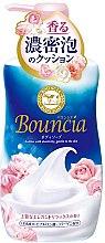Духи, Парфюмерия, косметика Увлажняющее жидкое мыло для тела с цветочным ароматом - COW Bouncia Body Soap