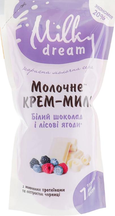 """Жидкое мыло """"Белый шоколад и лесные ягоды"""" (дой-пак) - Milky Dream"""