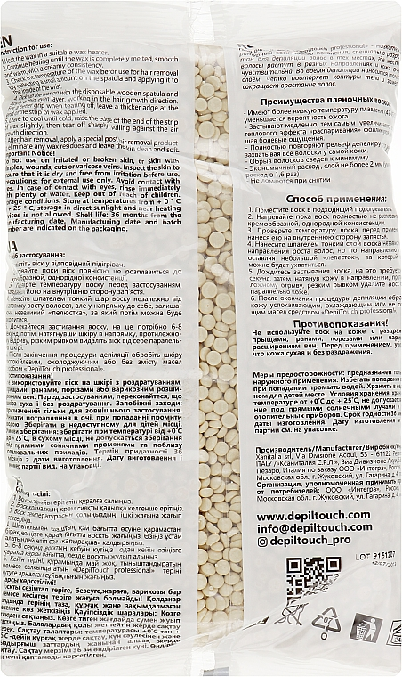 "Пленочный воск ""Белый шоколад"" в гранулах - Depiltouch White Choclate Vax — фото N2"