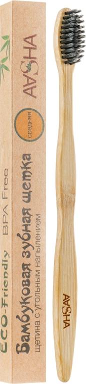 Бамбуковая зубная щетка с угольной щетиной, средняя - Aasha Eco-friendly