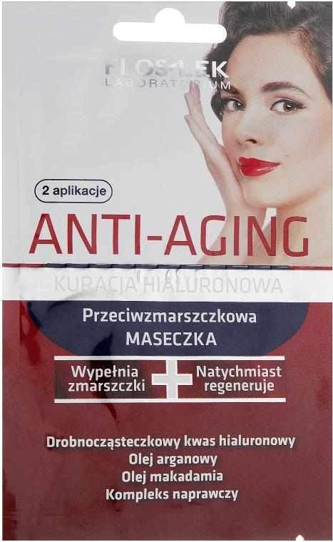 Антивозрастная маска против морщин - Floslek Anti-Aging Mask