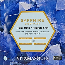 """Духи, Парфюмерия, косметика Маска для лица """"Сапфир"""" - Vitamasques Sheet Mask Sapphire"""