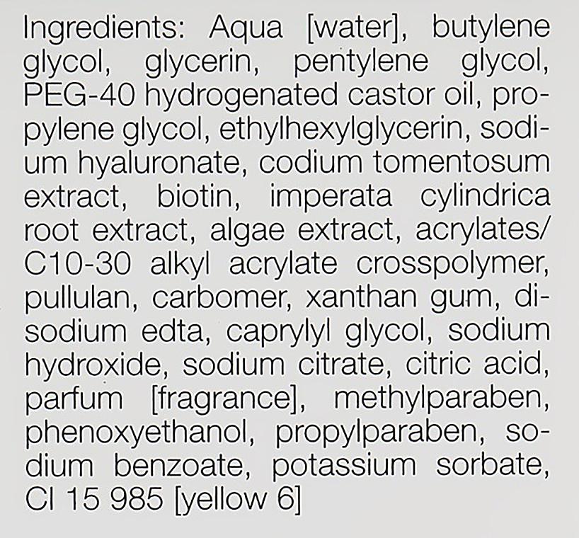Суперзволожуючий концентрат з гіалуроновою кислотою - Janssen Cosmetics Hydrating Skin Complex — фото N4