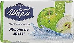 """Мыло туалетное """"Яблочные грезы"""" с глицерином - Мыловаренные традиции Grand Шарм  — фото N1"""
