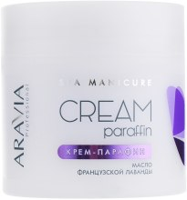 "Духи, Парфюмерия, косметика Крем-парафин ""Французская лаванда"" - Aravia Professional Cream Paraffin"