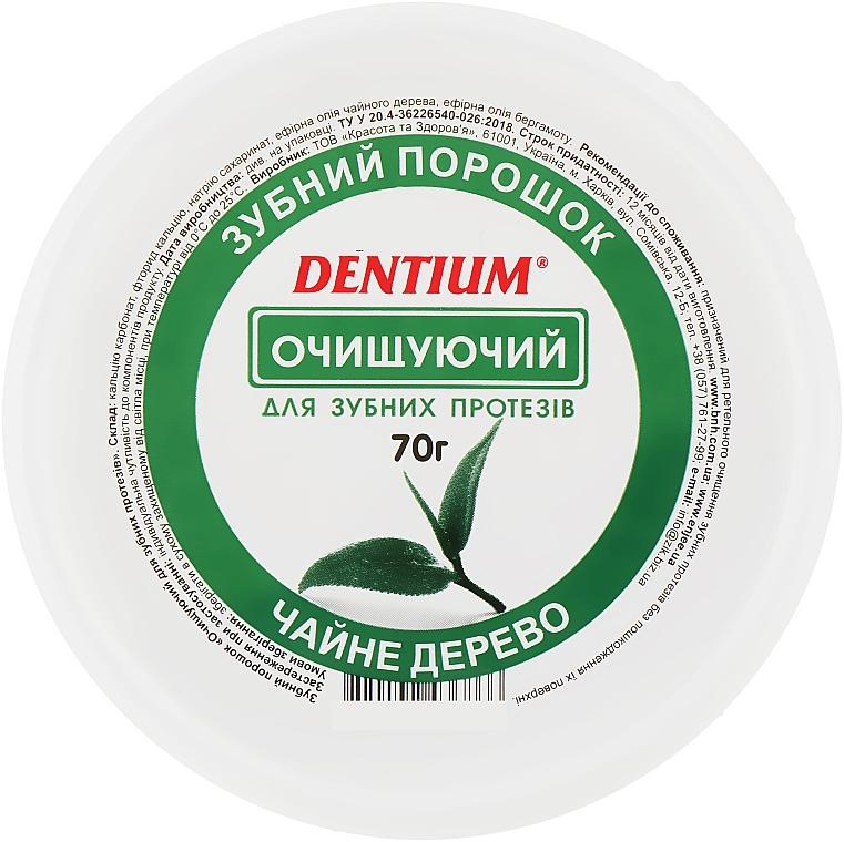 """Зубной порошок очищающий для зубных протезов """"Чайное дерево"""" - Красота и здоровье"""