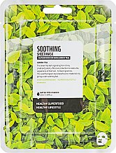 "Духи, Парфюмерия, косметика Тканевая маска для лица ""Зеленый чай"" - Superfood For Skin Soothing Sheet Mask"