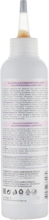 Скраб для очищения кожи головы - Elea Professional Luxor Home — фото N2