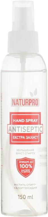 "Антисептик для рук ""Экстразащита"" - NaturPro"