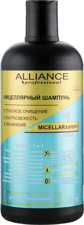 Мицеллярный шампунь - Alliance Professional Micellar Expert Shampoo