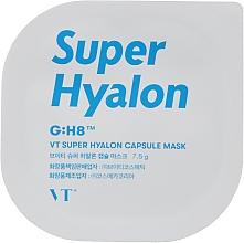 Духи, Парфюмерия, косметика Увлажняющая капсульная маска - VT Cosmetics Super Hyalon Capsule Mask